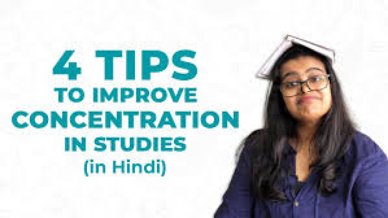 HOW TO IMPROVE CONCENTRATION IN STUDIES   4 Effective Techniques   WHDC   Kimi Shah [ Hindi ]